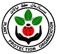 سازمان حفظ نباتات ایران
